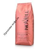 Кофе в зернах Novell Excelsior plus (Новель Экцельсиор плюс) 1 кг, вакуумная упаковка