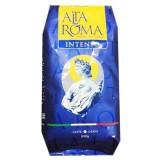 Кофе в зернах AltaRoma Intenso (Альта Рома Интенсо) 1 кг, вакуумная упаковка