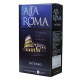 Кофе в зернах Alta Roma Intenso (Альта Рома Интенсо) 250 гр, вакуумная упаковка в картонной пачке