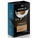 Кофе в капсулах Noble Vanilla (Ваниль), упаковка 10 капсул по 5 гр, для кофемашин Nespresso