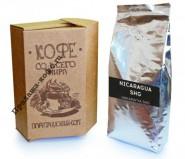 Кофе в зернах СВЕЖЕЙ ОБЖАРКИ Esperanto NICARAGUA SHG (Эсперанто Никарагуа), моносорт, 0,5 кг, вакуумная упаковка