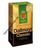 Кофе молотый Dallmayr Classic (Даллмайер Классик), 250г, вакуумная упаковка